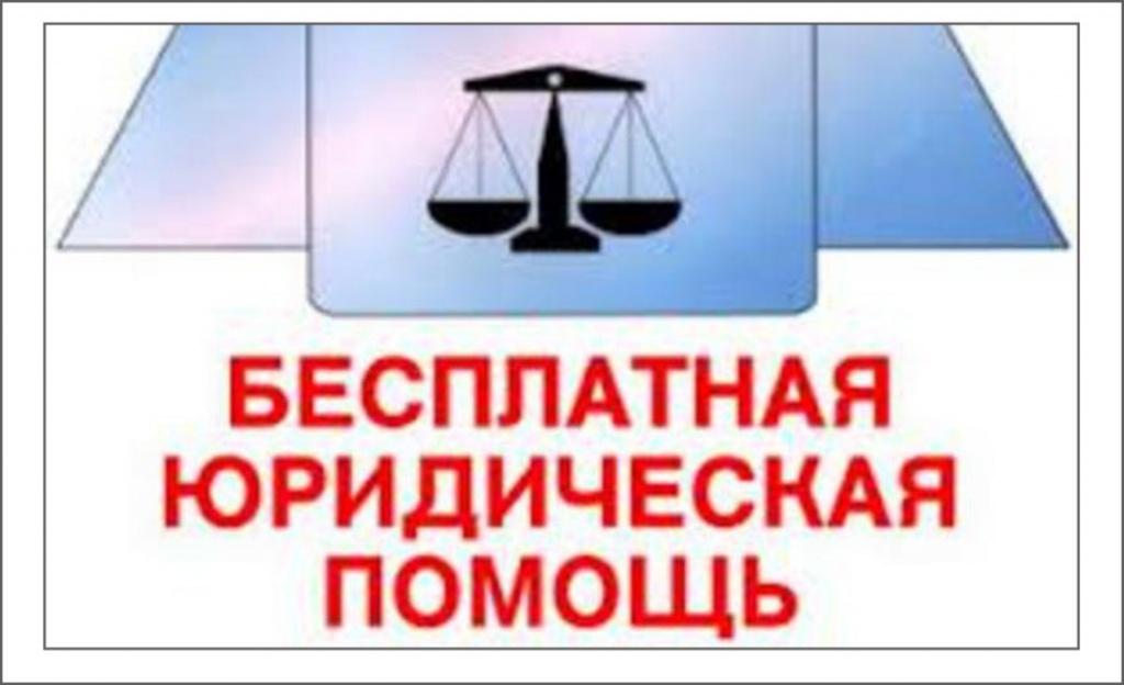 двигался, бесплатная юридическая помощь ульяновск Сомневаюсь, чтобы